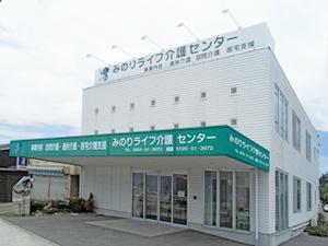 みのり岡崎